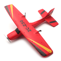 ZC Z50 2.4GHz 2CH 340mm Wingspan Tough EPP RC Glider Airplane RTF