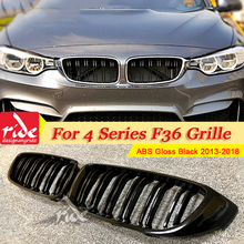 цена на F36 Grille ABS Material Gloss Black For F36 M-Style 4-door Front Grills 440i 428i 435i 2-Slats Front Bumper Kidney Grille 2013+