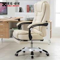 Мебель офисный босс вращающийся Лифт Исполнительный поворотный игровой стул