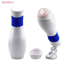 Man Charging Masturbator Handsfree Sucking Bowling Type Vibrating Aircraft Cup Male Masturbation Cup Gay Sex Products for Men A3