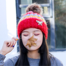 Kawaii Pink Women Beanie Hat Winter Fleece Warm Knitted Pom Pom Cap Cute  Ladies Girls Striped f314839ecb51