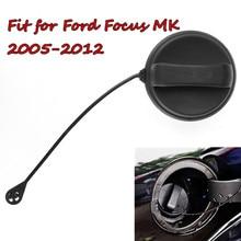 Новая крышка для топливного бака, подходит для Ford Focus MK2 2005-2008 2009 2010 2011 2012 пластик и Резина крышка масляного бака
