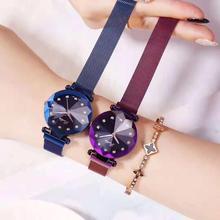 Luxury Crystal Star Sky Womens Watch Steel Belt Water Dail Bracelet Polygon Gift Clock