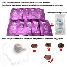 20pcs vaginal tampons treatment medicinal vaginal tampons yoni women's health obat perangsang wanita yoni pearls chinese
