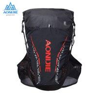 AONIJIE Outdoor Sport Bag Trail Running Backpack Lightweight Hydration Rucksack Vest for 2LWater Bladder Hiking Camping Marathon