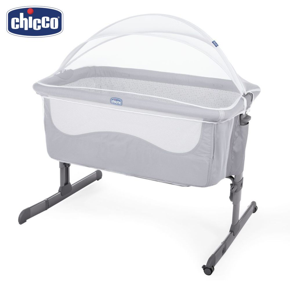 Furniture Accessories Chicco 100091 Mesh Mosquito Net For Bed Hardware