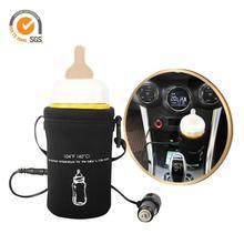 12 В безопасный постоянная температура Автомобильный Подогреватель молока автомобильное зарядное устройство Теплая бутылка для детского молока нагревательное устройство