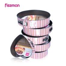 Fissman Springform Pan 20-28cm Carbon Steel Nonstick Bakeware with Removable Bottom Round Cake Pans Cheesecake Springform Pan