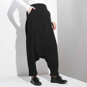Image 3 - [EAM] 2020 New Spring Autumn High Elastic Waist Black Button Split Joint Thin Loose Cross pants Women Trousers Fashion Tide YG25