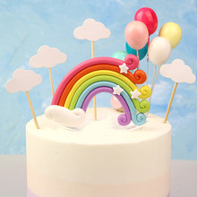 1 pc Rainbow Cupcake (China)
