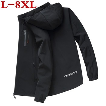 new plus size  8XL men's sun protection clothing fat breathable loose hooded sun  protection clothing large size  summer jacket