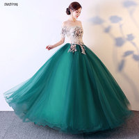 New Elegant Vestidos 15 Anos Green 2019 Quinceanera Dresses Ball Gown Off the Shoulder Debutante Sweet 15 Years Prom Gowns
