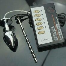 Electro Shock-vibrador de pulso Anal para hombre, estimulador de catéter uretral de choque eléctrico, barra de ojo de caballo con sonido Anal, juguetes eróticos para hombre