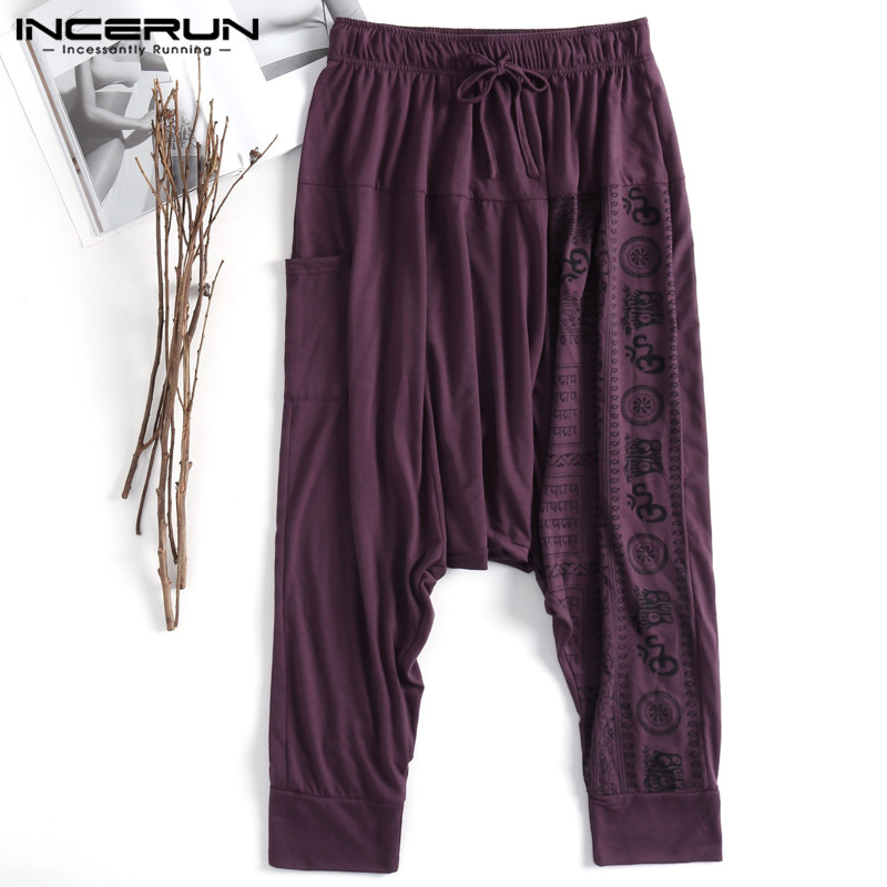 Plus Size Men Harem Pants Joggers Drop Crotch Hip-hop Vintage Loose Solid Pants Men Workout Baggy Casual Trousers Men INCERUN