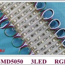 RGB светодиодный модуль 5050 светодиодный подсветка светодиодный пиксельный модульный свет SMD5050 DC12V 3 светодиодный IP66 CW/WW/R/Y/B/G/Цветная(RGB