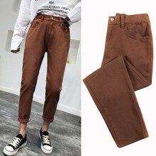 Джинсы-шаровары с высокой талией, женские весенние штаны, модный тренд, свободные, твердые, корейский стиль, женские джинсовые брюки Харадзюку, большие размеры