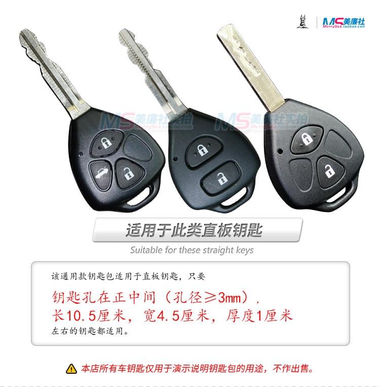 Естествен кожен калъф за кола за TOYOTA - Аксесоари за автомобилния интериор - Снимка 2