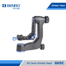 Карданный подвес Benro GH5C GH2C, карданный подвес из углеродного волокна, головки для штатива Benro GH2, карданный подвес, максимальная загрузка 25 кг, DHL, бесплатная доставка