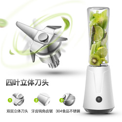 Beijamei Household Portable Plastic Juicer Machine Baby Food Supplement Cooking Machine Electric Fruit Juicer Price