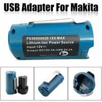 12 В USB зарядное устройство заменитель адаптера для Makita PE00000020 с подогревом куртка литий-ионная батарея