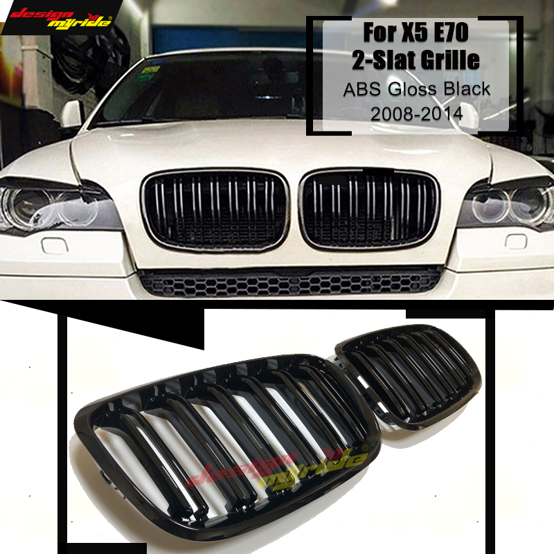 For X5 E70 grille ABS M style gloss M-Colour or Gloss Black Front Kidney Grille xDrive30i xDrive35i xDrive48i 2007-14