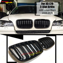For X5 E70 grille ABS M style gloss M-Colour or Gloss Black For X5 E70 Front Kidney Grille xDrive30i xDrive35i xDrive48i 2007-14 молдинги wen kai 14 x5 14 x5 x5 x5