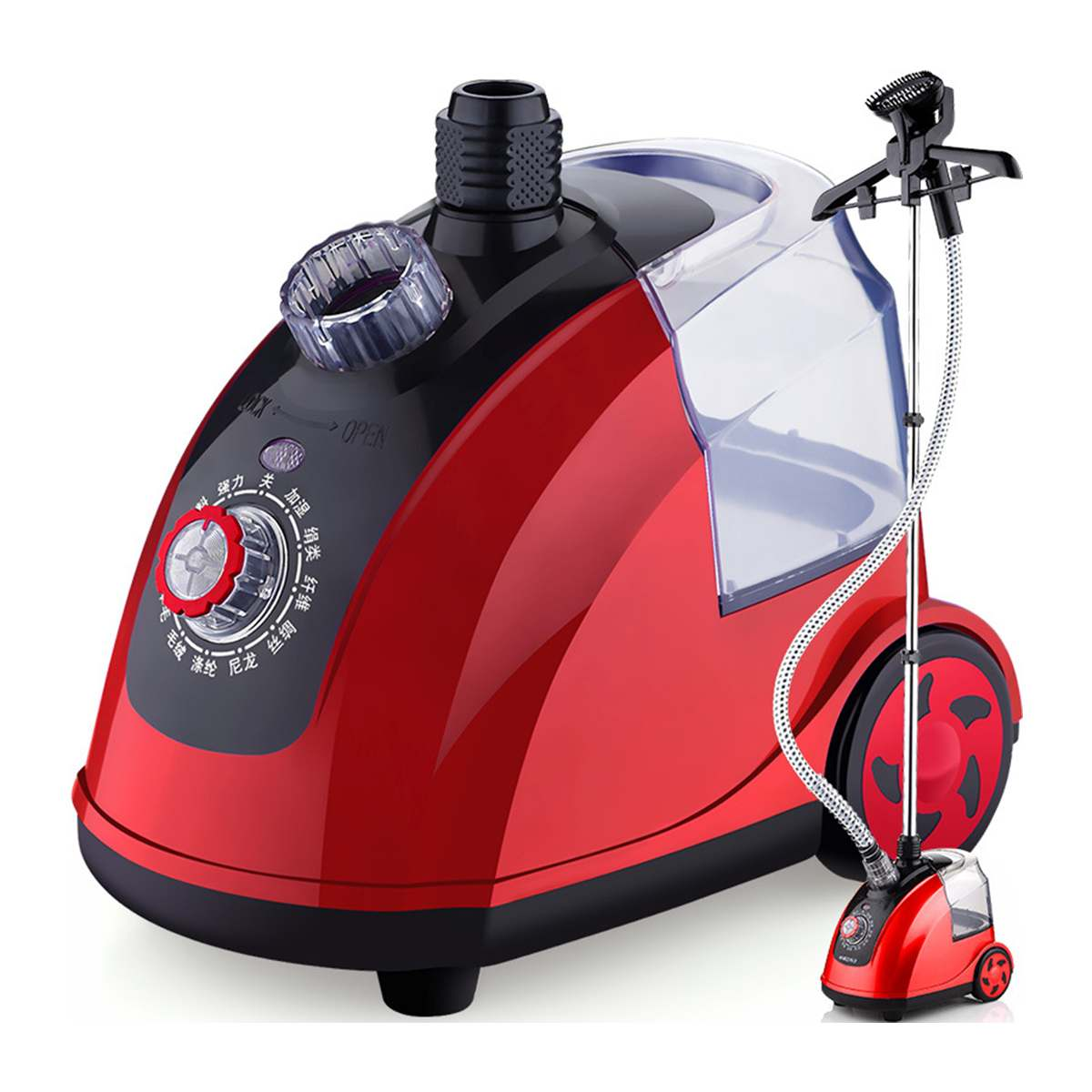 Garment Steamer Iron Adjustable Clothes Steamer With 70 Minutes Of Continuous Steam 1800W 1.8L Water Tank 26s Fast Steam