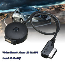 Automobile Car AMI MMI MDI Wireless Bluetooth 4.0 Audio Adapter USB for Audi A3 A5 A6 Q7 Models After 2010