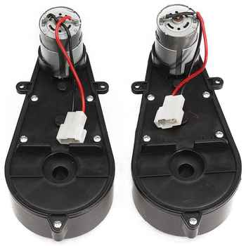 2 Pcs 550 Universal Children Electric Car Gearbox With Motor, 12Vdc Motor With Gear Box, Kids Ride On Car Baby Car Parts - DISCOUNT ITEM  34% OFF All Category