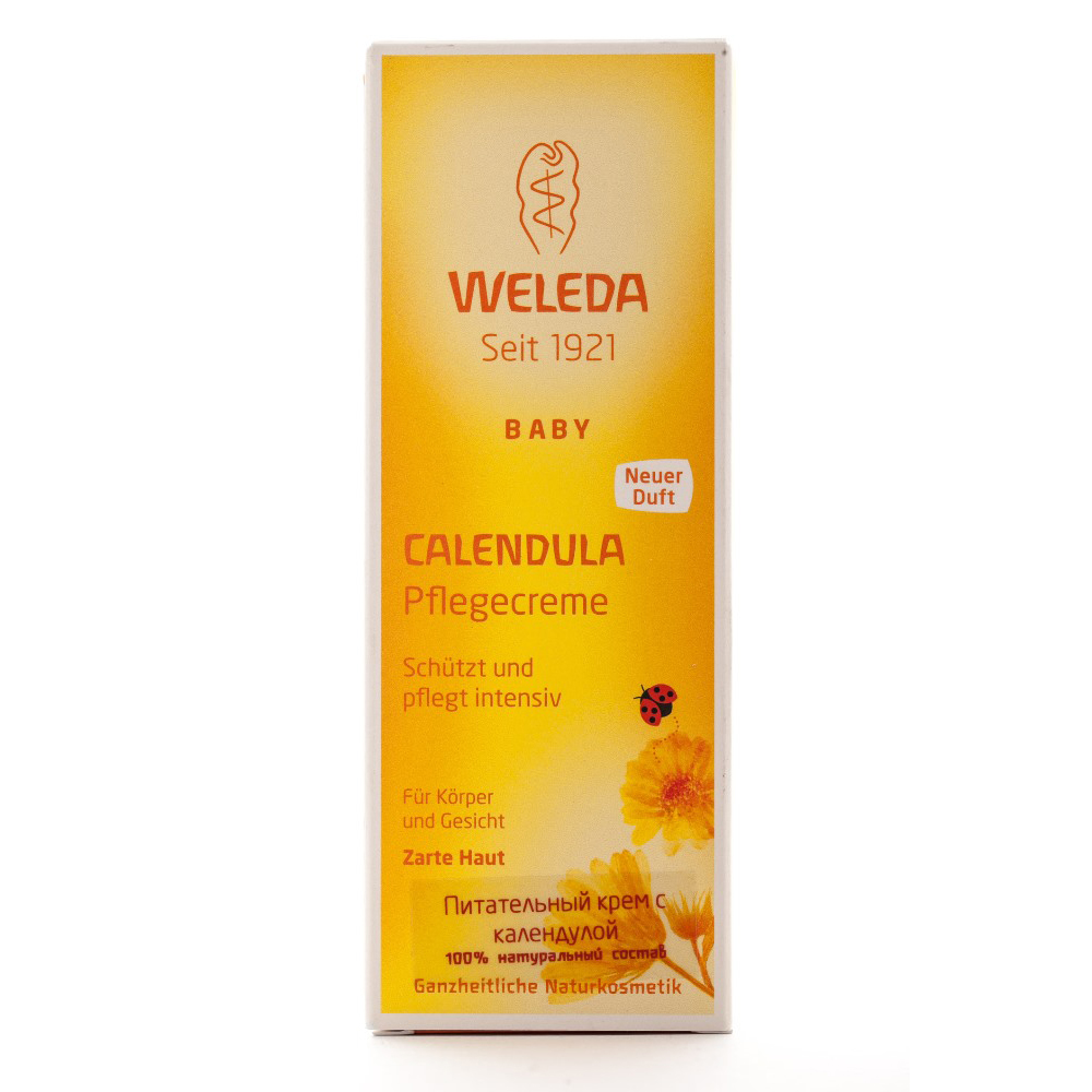 Skin Care WELEDA 9652 for a child baby cream oil soap cleansing gel newborn skin care weleda 9510 for a child baby cream oil soap cleansing gel newborn
