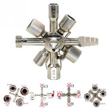 10 In 1 Multifunction Cross Switch Key Wrench Alloy Universal Square T