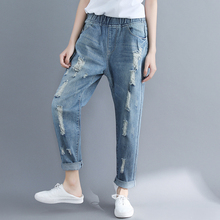 цены Boyfriend Jeans For Women Casual Vintage High Waist Jeans Ripped Hole Denim Harem Pants Loose Washed Denim Jeans Femme