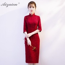 Winter New Jacquard Cheongsam Modern Fashion Red Qi Pao Women Traditional Chinese Dress Evening Dresses Robe Orientale Style