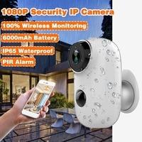 100% Wire Free Rechargeable Battery CCTV Wifi Camera IP Outdoor IP65 Weatherproof Indoor Security Camera PIR Motion Alarm