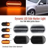 1 Pair Dynamic Front Fender Flowing LED Side Marker Lights For VW MK4 Jette Bora Golf 3 4 Lupo Passat 3B 3BG Polo 6N 6N2 9N