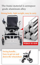 2019 Free shipping folding electric wheelchair for disabled and eldely