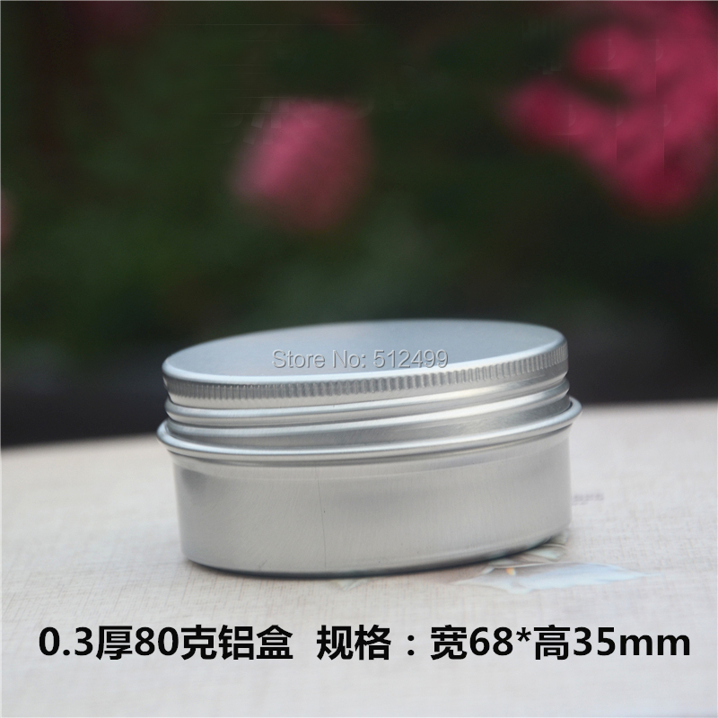 80g refillable box empty round aluminum metal tin cans bottle with lids,80ml cosmetic cream box DIY aluminum jar