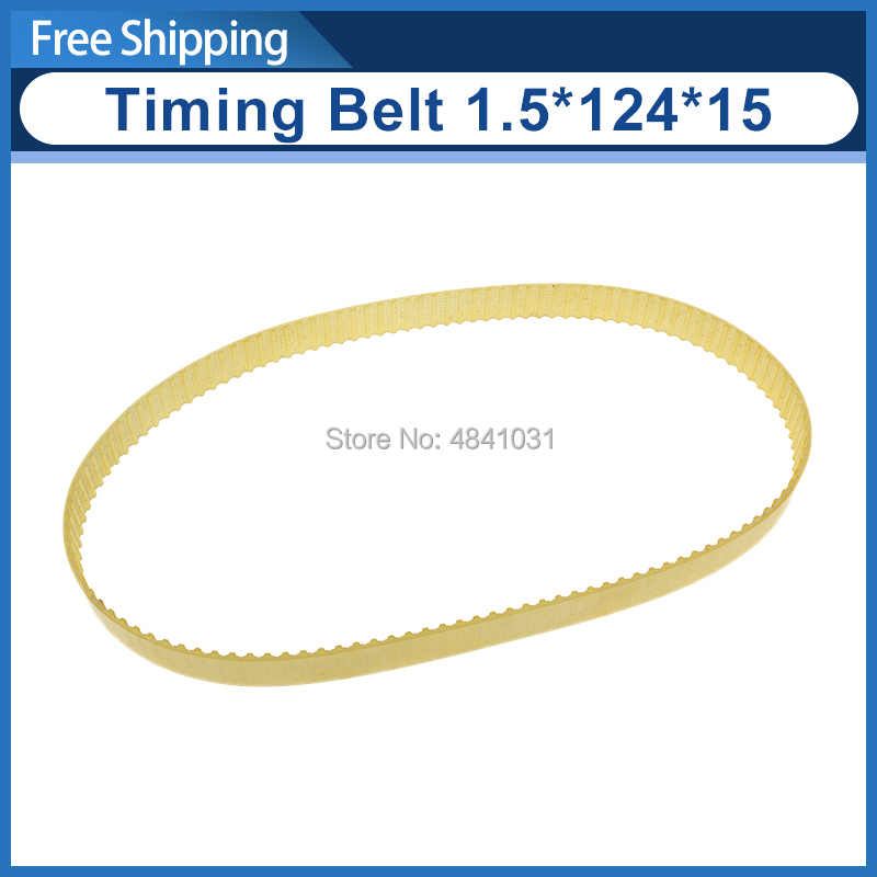 C6 Motor Transimision Belt/timing belt 124T/M1.5xx124x15mm SIEGC6 Motor Transimision Belt/timing belt 124T/M1.5xx124x15mm SIEG