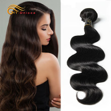 Brazilian Body Wave Bundles 100% Human Hair Weave Natural Color Bodywave Onicca Remy Hair Extension 1/3/4 Bundles Can Buy(China)