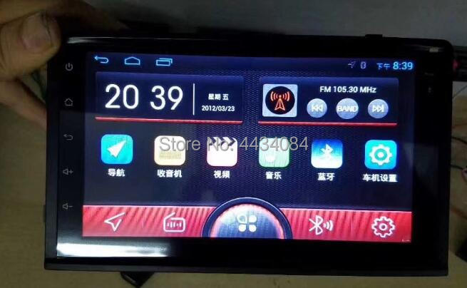 Ouchuangbo voiture audio gps navi pour MG Roewe W5 support BT aux android 8.1 lien miroir 4 + 64