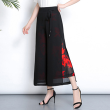 Women Fashion High Waist Summer Pants Elegant Print Floral Wide Leg Pants Vintage Loose Side Split  Chiffon Pants Plus Size plus floral and geo print wide leg pants