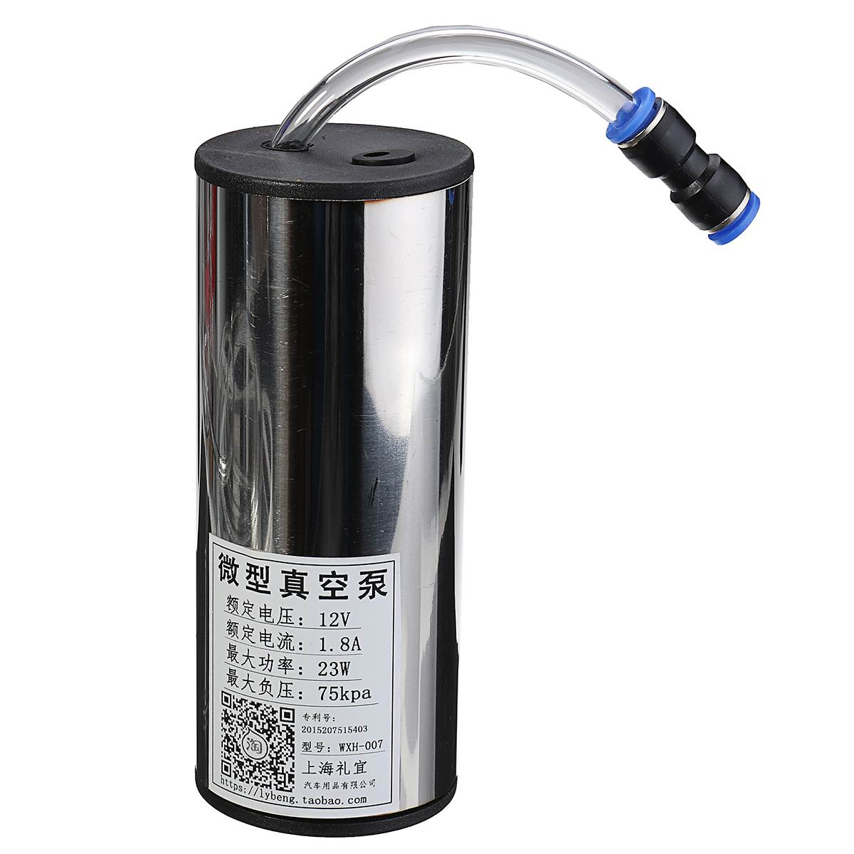 Pompe manuelle huile 12 V pompe d'extraction miel pompe à vide interrupteur pompe à eau fluide d'aspiration transfert sous vide - 5