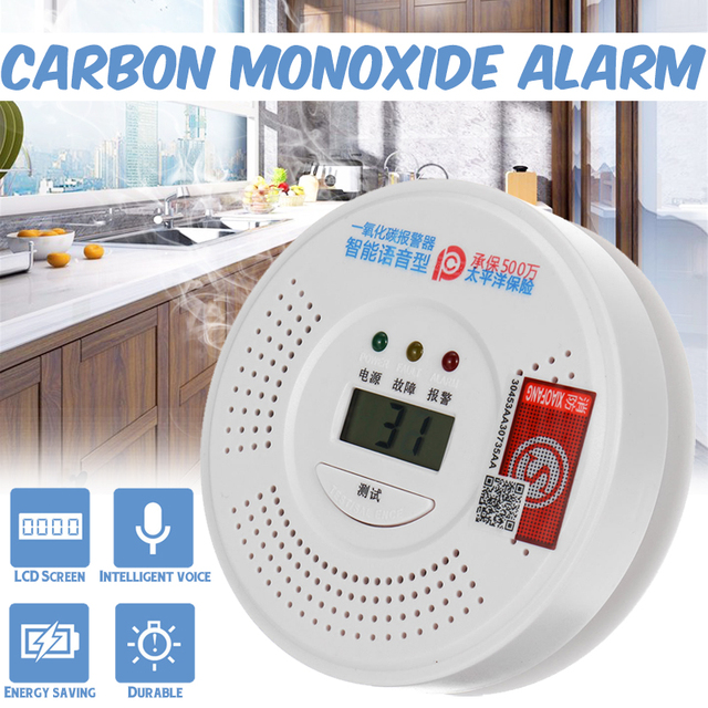 Safurance CO Gas Sensor Carbon Monoxide Poisoning Alarm