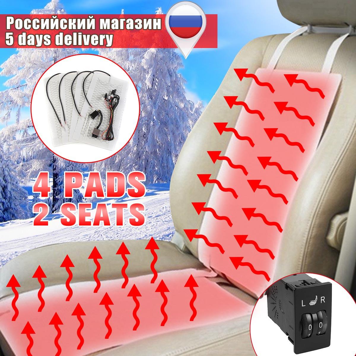 Set Of 4 Carbon Fiber Car Heated Seat Pads Heater Cushion 6-Speed 12V Universal