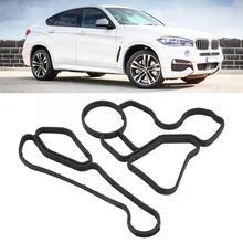 1 комплект прокладка корпуса масляного фильтра двигателя для BMW 11428637821 11428637820 автомобильные профессиональные запчасти высокое качество