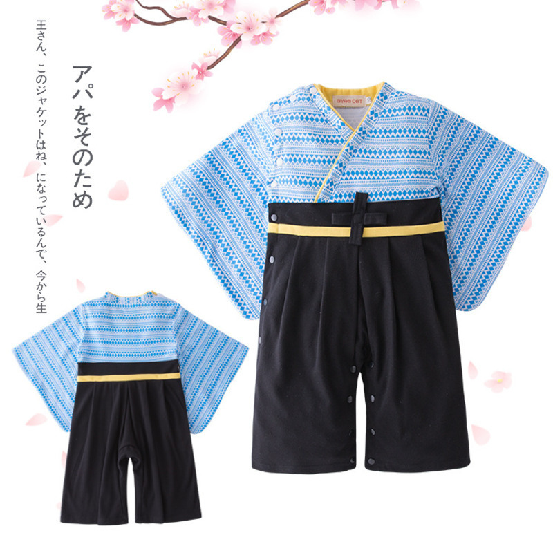Cute Japanese Cotton Kimono Baby Girls Boys Romper Summer Unisex Jumpsuit Outfit