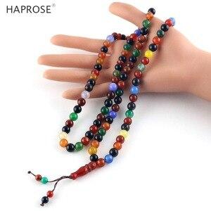 Image 5 - 100% Natural agate tasbi necklace Round Shape Prayer 99 beads Islamic Muslim tasbih Allah Rosary blue agate 8mm free shipping