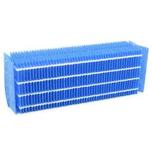Hydration humidifier Replacement filter HV-FY5 compatible item (1 piece included)