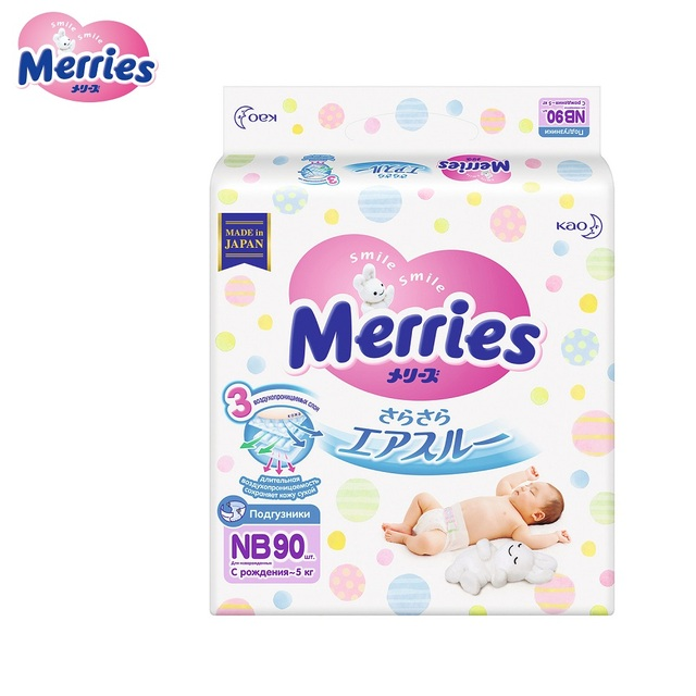 Подгузники Merries (0-5 кг) 90 шт.
