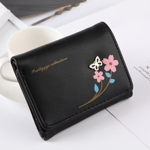 Short Embossed Flower Womens Wallet Korean Version 3 Fold Small Fresh Female Coin Purse